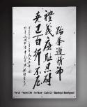 TKD Tenets banner (White)