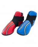 MIGHTYFIST leather sparring boots - ITF Approved