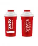 Taekwondo Shaker (Red)